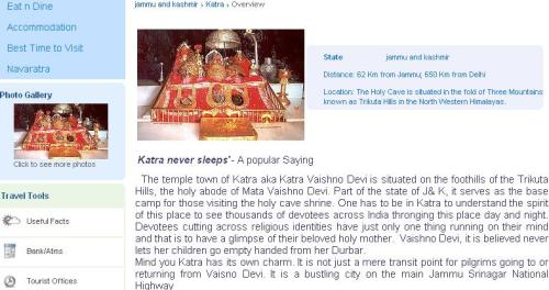 A snapshot of Travel Guide Katra